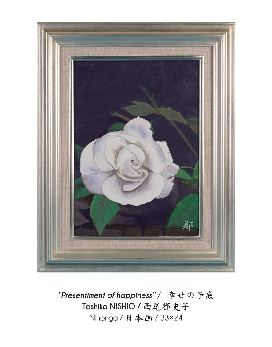 TOSHIKO NISHIO