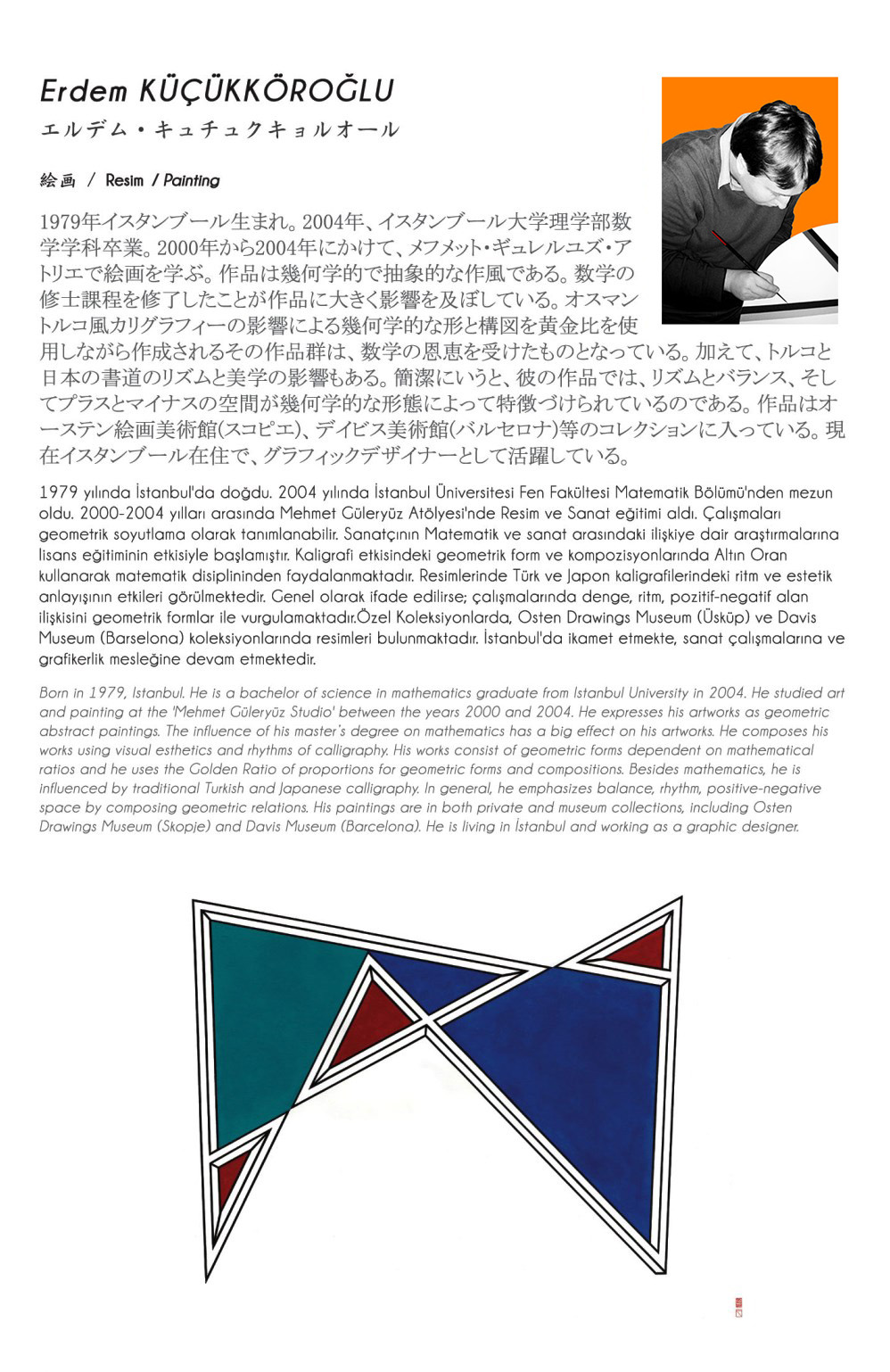 45_artturkey_japan_erdem_kucukkoroglu