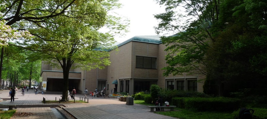Tokyo Machida International Museum of Graphic Arts