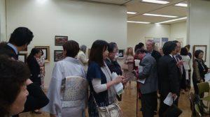 nittoten_artturkey_japan_exhibition_sergisi