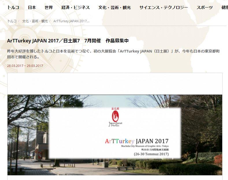 ArTTurkey JAPAN 2017 haberi TRT Japonca'da…