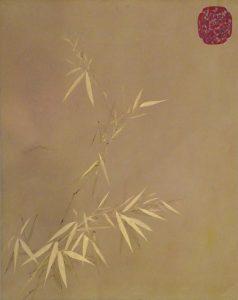 AYNUR KÜÇÜKYALÇIN / Bambu   (F12 Size)