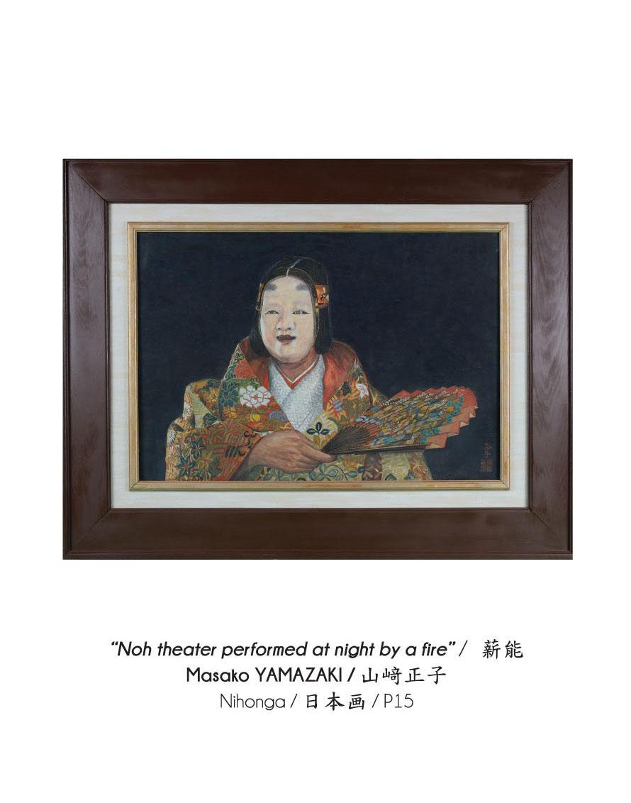 MASAKO YAMAZAKI