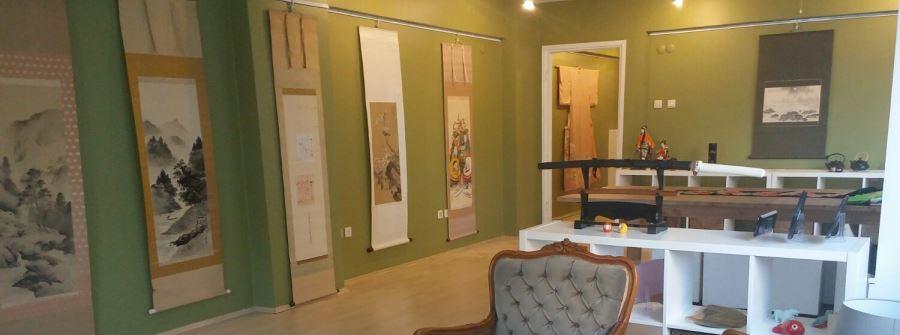 Japanese Art Center