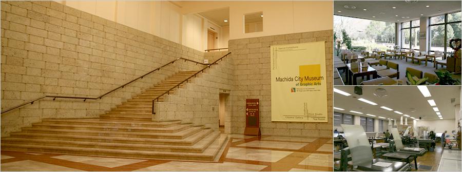 Tokyo Machida International Museum Exhibition Space